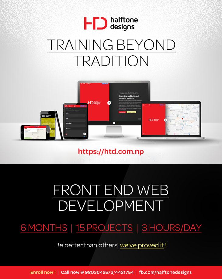 Front End Web Development - Halftone Designs